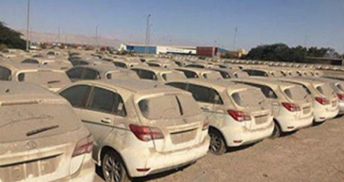 هنوز ۲۱۰۰ خودرو در گمرکها خاک می خورند| امیدی به ترخیص خودروها در گمرک نیست