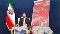وزارت خارجه  |   شب یلدا را در یونسکو ثبت میکنیم