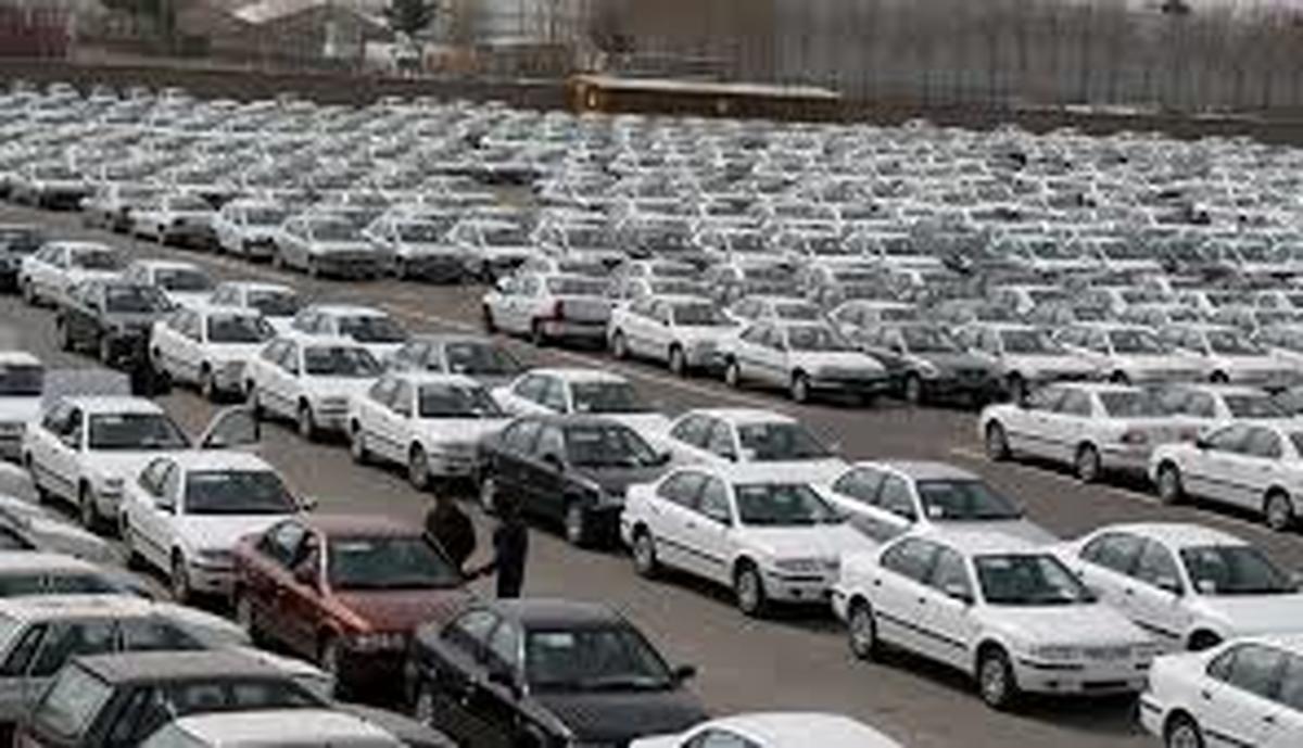 فکر خرید خودرورا از سر خود بیرون کنید