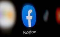 افشاگری کارمند سابق فیسبوک درباره نحوه کار این رسانه اجتماعی