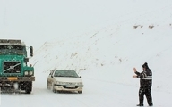 ۱۱ استان کشور برفی و بارانی می شود