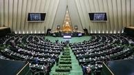 حذف رقبا یا اصلاح انتخابات؟ | کمیسیون شوراهای مجلس یازدهم درصدد تصویب طرحی برای تغییر انتخابات شوراهاست