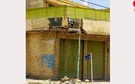 تصاویری از خسارتهای زلزله گچساران