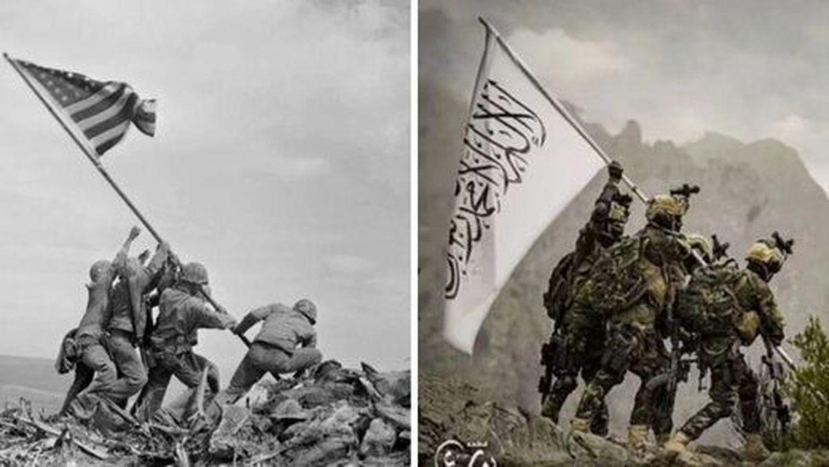 تمسخر آمریکاییها توسط طالبان + عکس