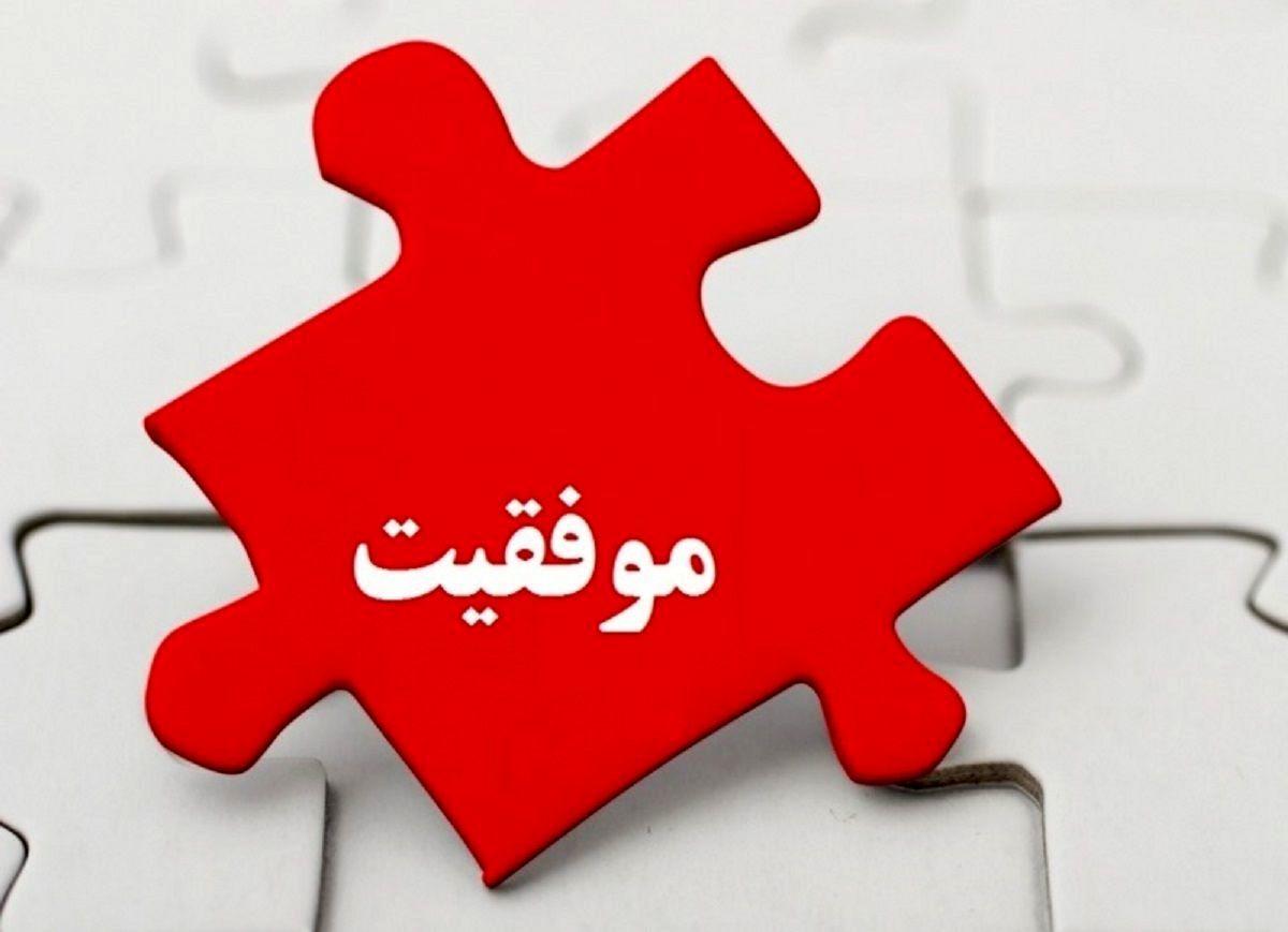 کلیپ آموزنده ایی که هر ایرانی باید ببینید