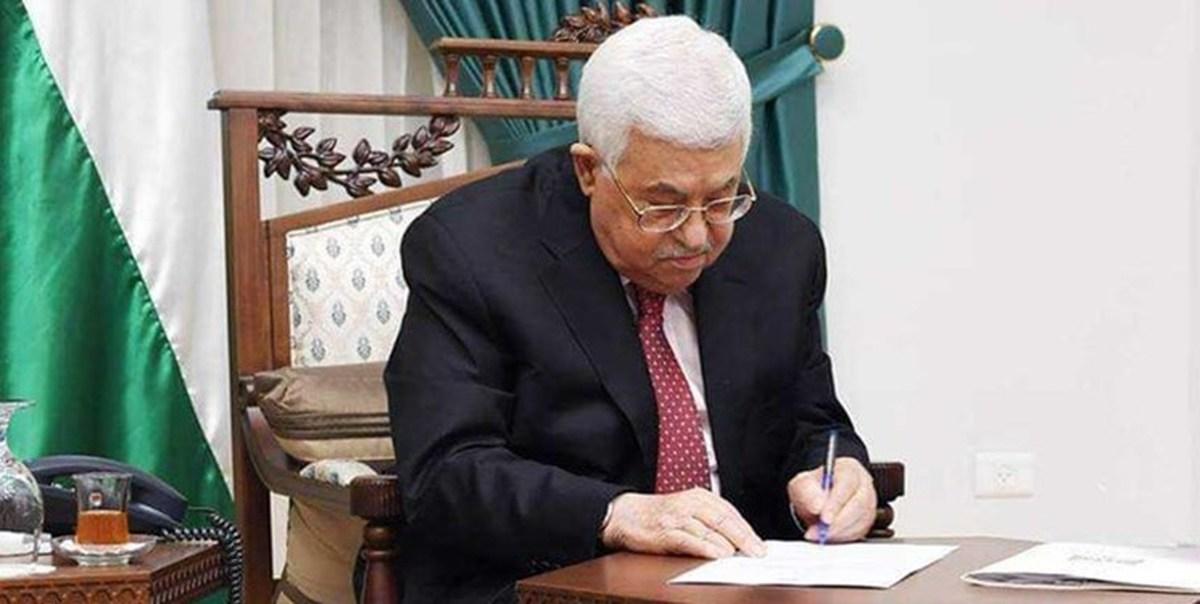 محمود عباس به رئیسی تبریک گفت
