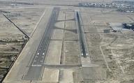 تشکیل کارگروه طرح بهسازی باند 29 چپ مهرآباد    تغییر باند پروازهای مهرآباد