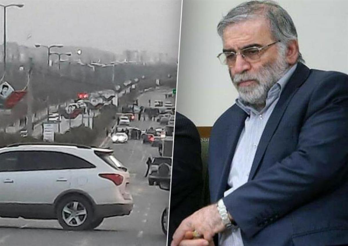 محسن فخریزاده در دماوند ترور شد