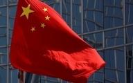 چین| رمزخوانی از رای تاریخی چین در شورای حکام