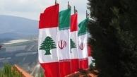 ایران آماده است به لبنان در برابر محاصره آمریکا کمک کند