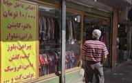 افزایش تمایل مردم به خرید لباس تاناکورا