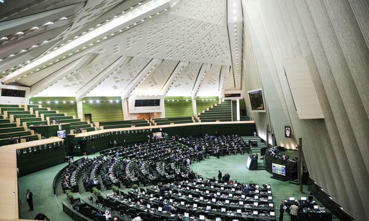 جلسه «غیرعلنی» مجلس در مورد لیست اموال وزیر پیشنهادی نفت