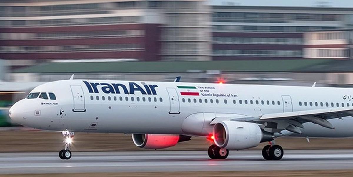 تعلیق پروازهای ایران به انگلیس تا ۲۰ اسفند ادامه دارد
