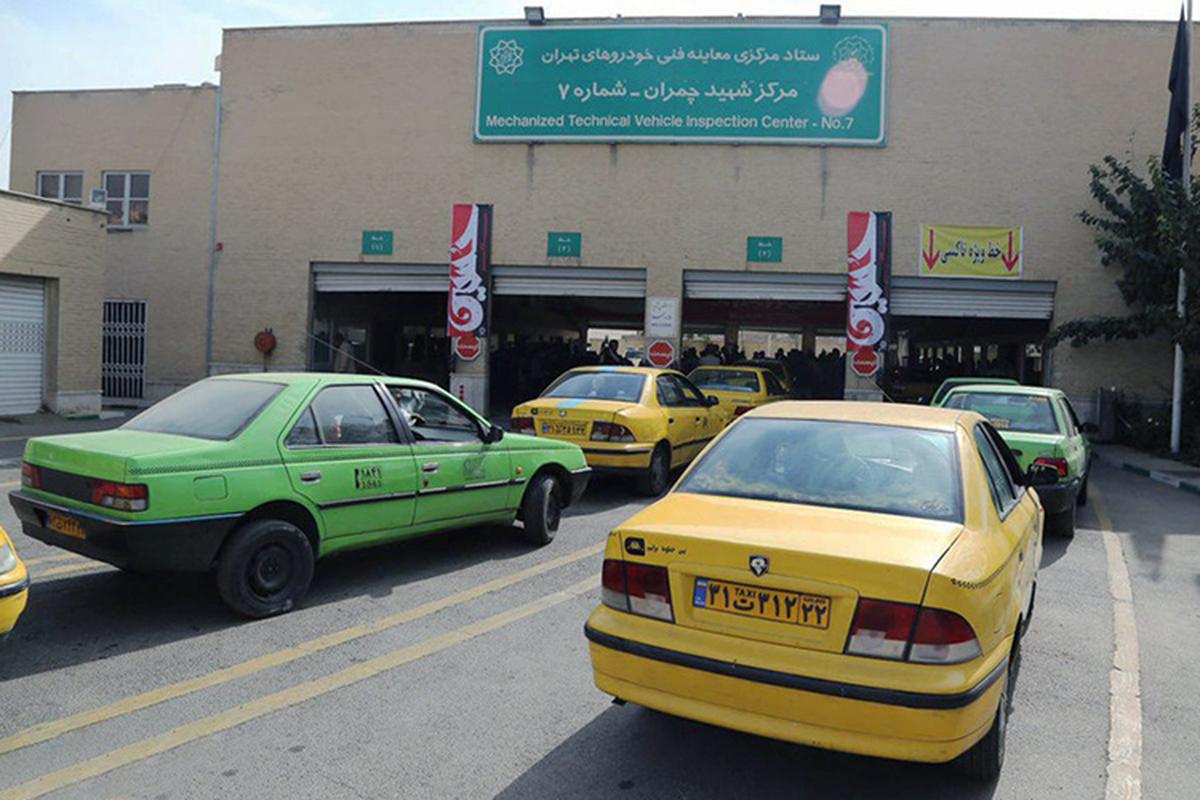 معاینه فنی تاکسیهای پایتخت رایگان شد