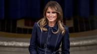 پیام خداحافظی ملانیا ترامپ با تاکید بر اتحاد