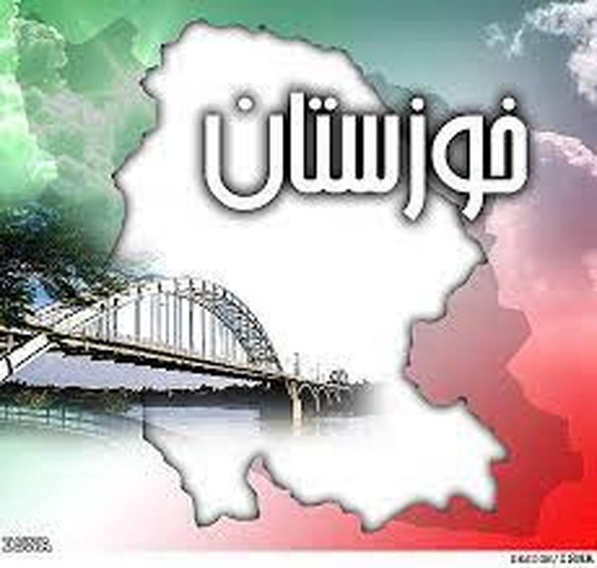 خوزستان حال و روز خوشی ندارد