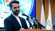 جهرمی: وصل اینترنت همراه، منتظر دستور وزیر کشور است
