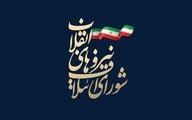 سوابق ۳۰ نامزد نهایی شورای ائتلاف اصولگرایان در تهران +تصاویر