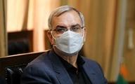 اظهارات  وزیر بهداشت  در مراسم تقدیر از برترینهای کنکور علوم تجربی
