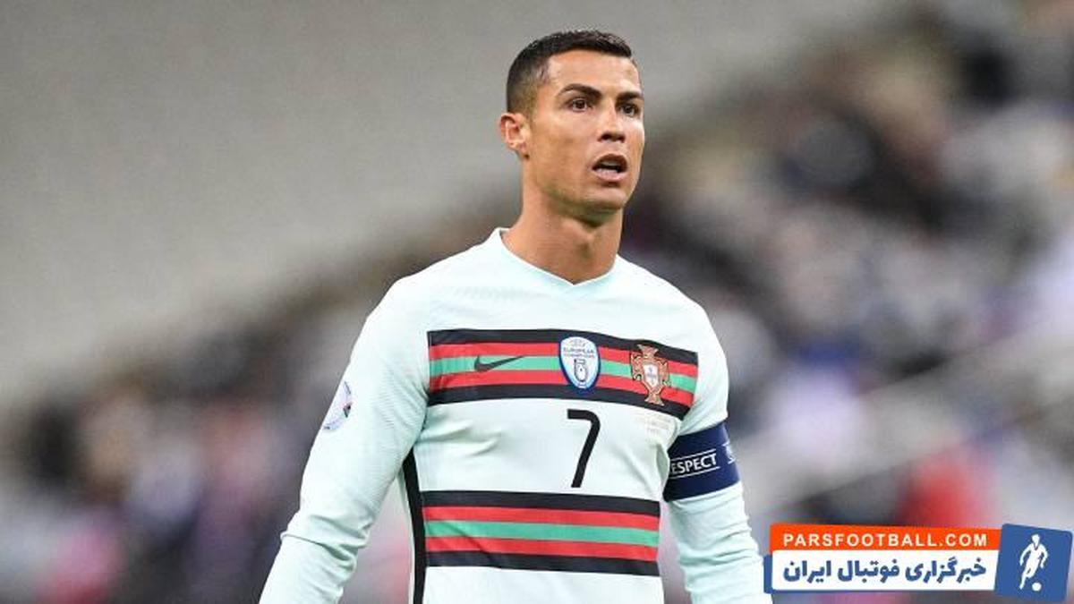 رونالدو ستاره ای که بیخیال فوتبال نمی شود