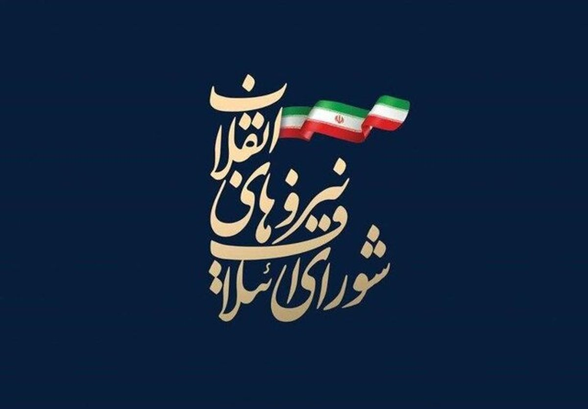 پورابراهیمی رئیس کمیته اقتصادی شورای ائتلاف نیروهای انقلاب شد