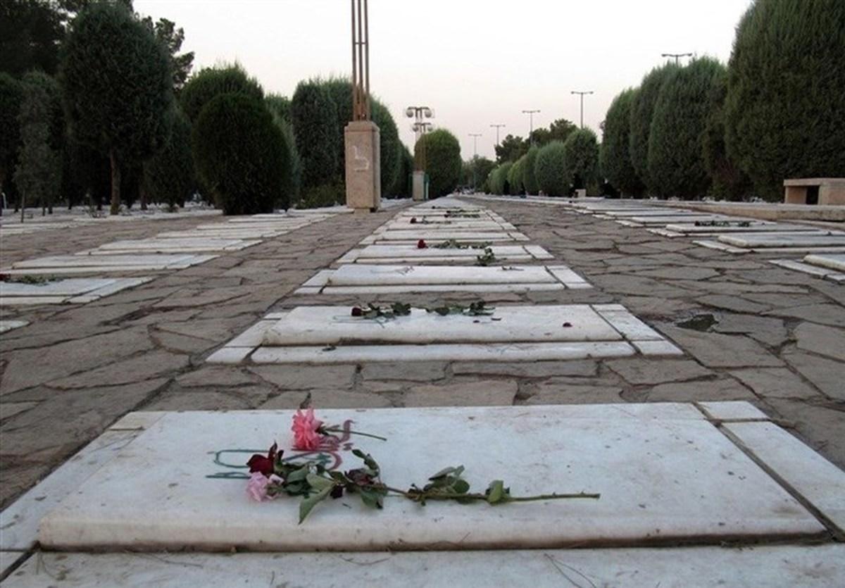 آرامستانهای خوزستان در عید فطر بسته هستند