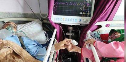 عشق زوج کرونایی در بیمارستان+ عکس