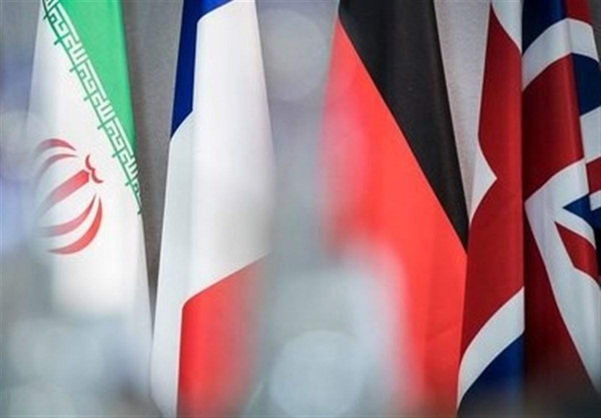 توافق ایران و آژانس انرژی اتمی برجام را نجات داد