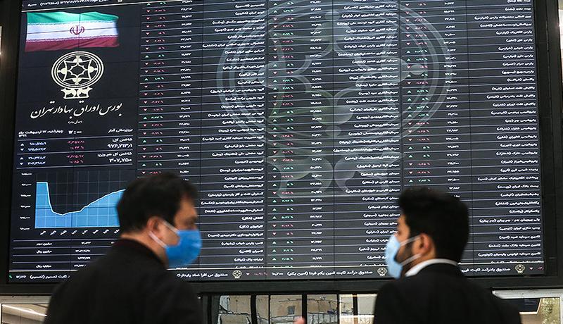 بورس| 20 اسفند ماه عرضه اولیه یک شرکت سرمایهگذاری در بورس