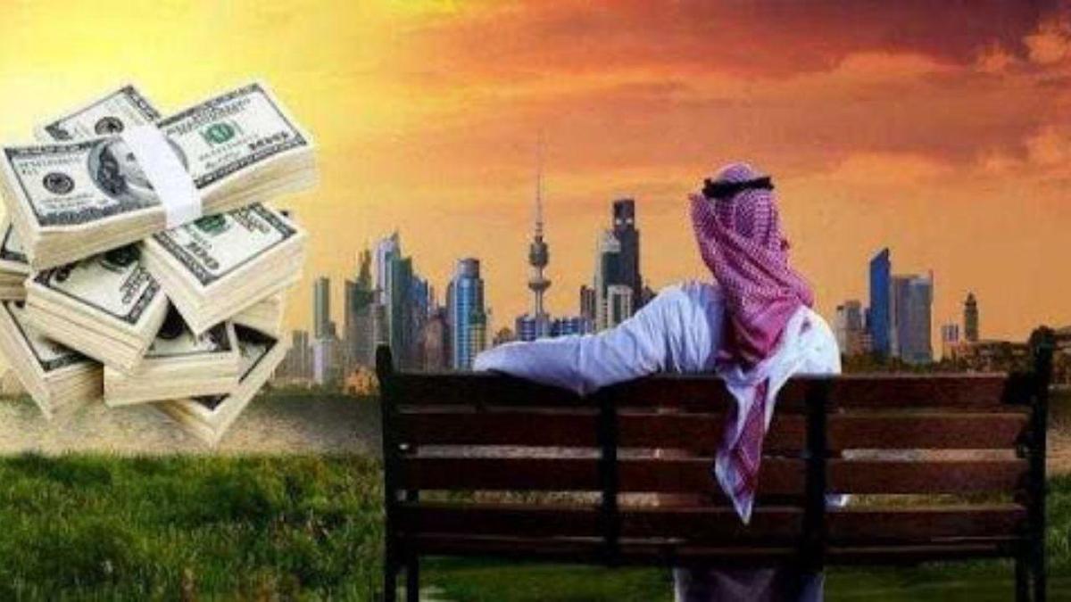 کویتیها مشمول دریافت یارانه میشوند با یک تفاوت