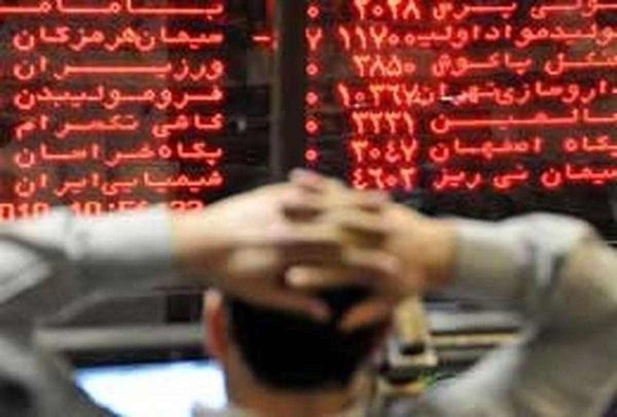 پیش بینی بورس  شنبه ۸ خرداد