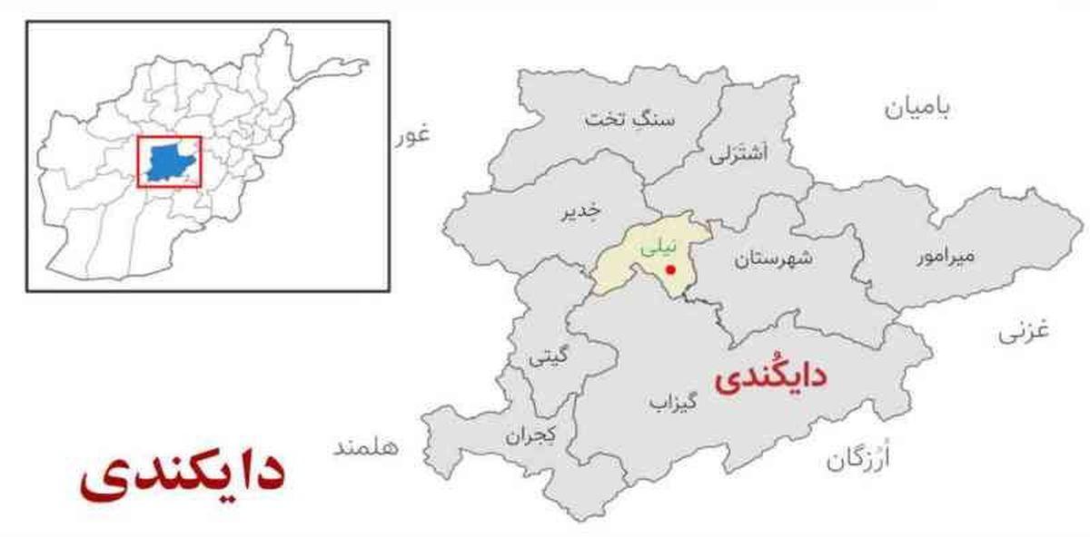 استان دایکندی از کنترل دولت افغانستان خارج شد