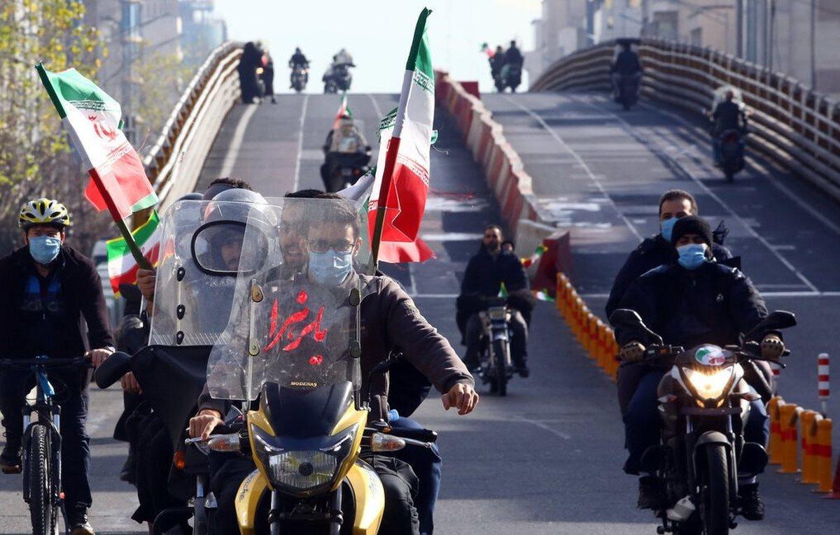 اعتراض به نبود نام امام خمینی در قطعنامه 22 بهمن