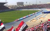 وزارت ورزش عراق: رویداد ورزشگاه کربلا عمدی نبود و تکرار نخواهد شد