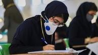 نتایج اولیه کنکور ارشد پزشکی اعلام شد | اعلام زمان انتخاب رشته