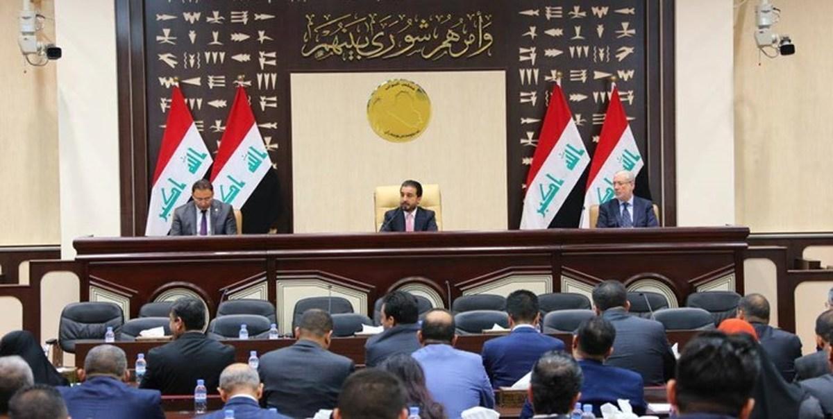 آغاز اولین اجلاس پارلمانهای6 کشور همسایه عراق