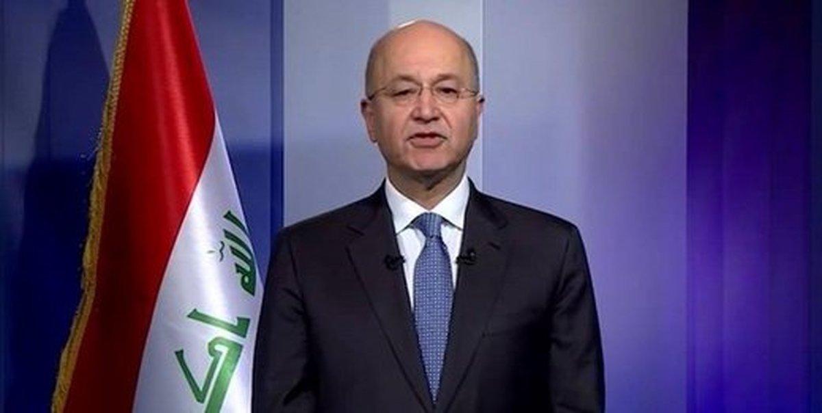 بیانیه دفتر ریاستجمهوری عراق درباره دیدار موگرینی و برهم صالح