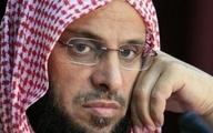 عذرخواهی بزرگ در عربستان سعودی