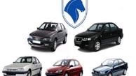 اعلام قیمت محصولات ایران خودرو و سایپاو زامیاد