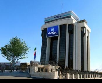بانک تجارت حامی صنعتگران استان زنجان