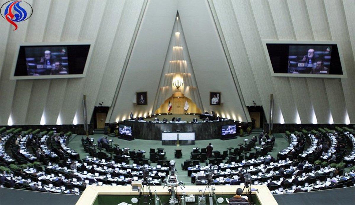 هفته آینده؛ قرائت دومین گزارش برجامی کمیسیون امنیت ملی