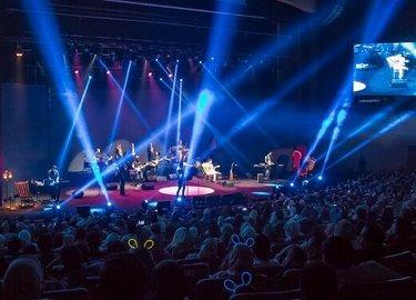 کنسرتهایی که تا پیش از محرم به روی صحنه میروند