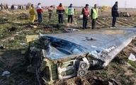 واکنشها به خطای انسانی در سقوط هواپیمای اوکراینی