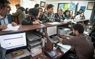 سود سپرده بانکی مشمول مالیات میشود؟
