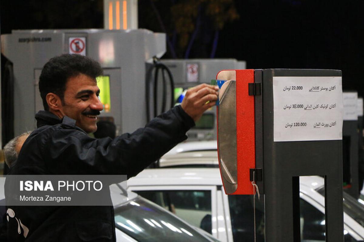دفاع لیلاز از افزایش قیمت بنزین