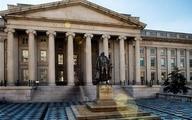 وزارت خزانه داری آمریکا و آینده کشور