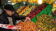 چالش های وضعیت قیمت میوه شب عید  داستان میوه شب عید مردم
