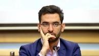 اعلام جرم دادستان قوه قضاییه علیه وزیر ارتباطات بدلیل عدم اجرای حکم فیلترینگ اینستاگرام