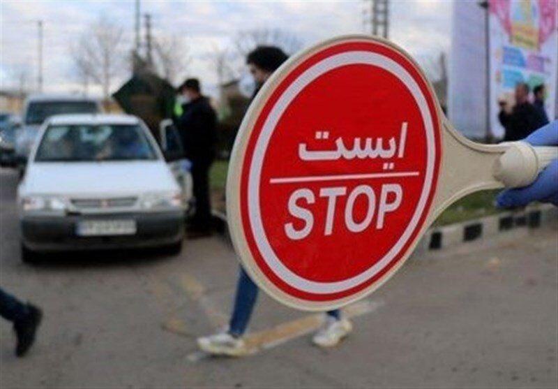 ستاد کرونا: مرزهای خوزستان تا ۲۰ اسفند بستهاند | همه مسافران باید تست بدهند