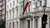 تکذیب ادعای اعزام نیرو از سوریه به یمن توسط ایران
